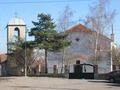 "Бистришки манастир ""св.Георги"""