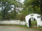 Априлски манастир  - Манастирският вход