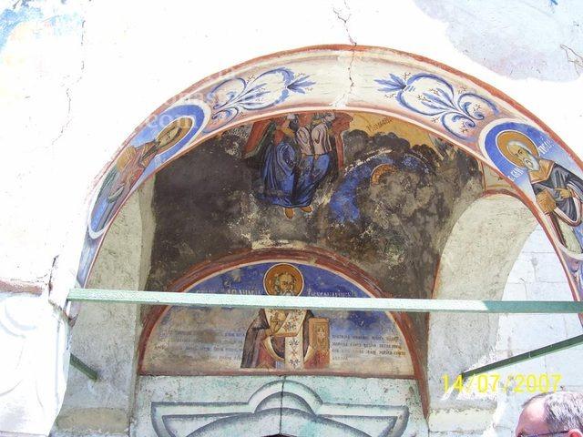 Араповски манастир (Снимка 17 от 27)
