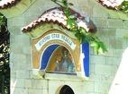Араповски манастир - Аязмото