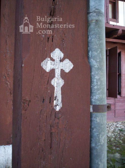 Арбанашки манастир (Снимка 5 от 14)