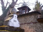Арбанашки манастир - Детайл от чешма