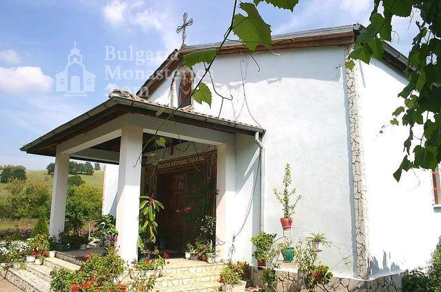 Айдемирски манастир - Църквата (Снимка 3 от 11)