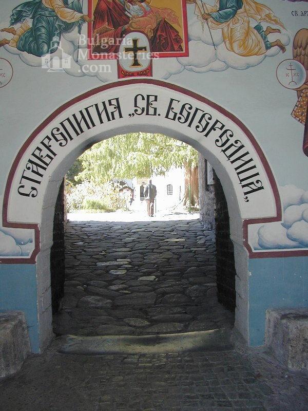 Бачковски манастир  - Манастирският вход (Снимка 6 от 30)