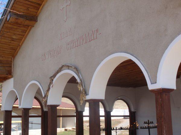 Балшенски манастир (Снимка 3 от 8)