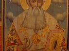 Баткунски манастир - Стенопис