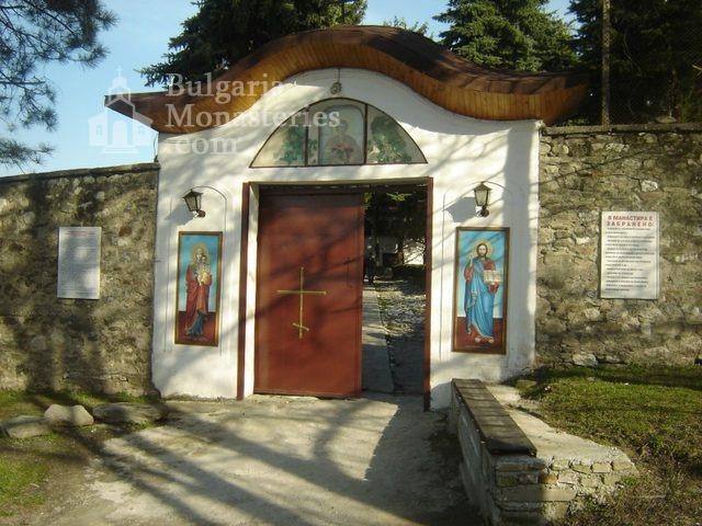 Белащински манастир - Манастирската порта (Снимка 3 от 26)