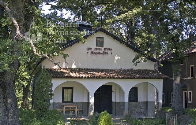 Бистришки манастир (Снимка 1 от 12)