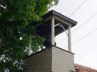 Бистришки манастир - Новата църква