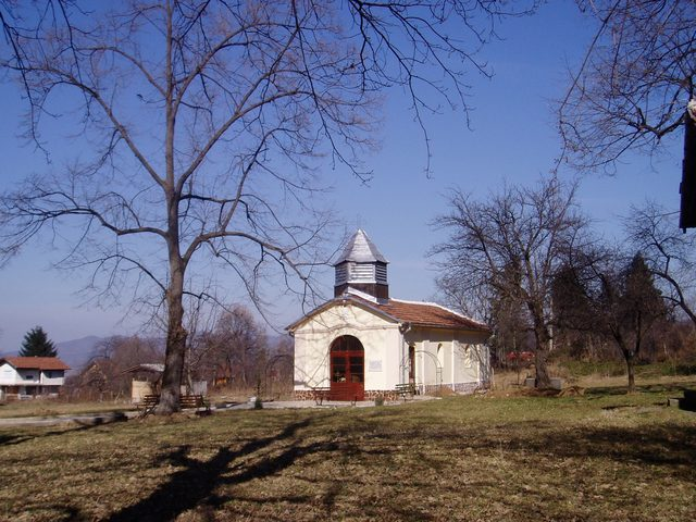 Ботевградски манастир (Снимка 2 от 2)