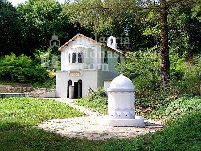 Ботевски манастир (Снимка 1 от 10)