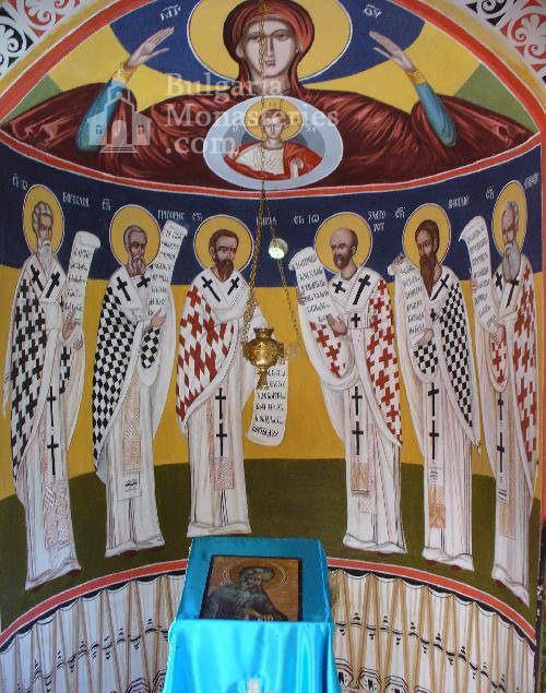Чепински манастир - Вътрешността на църквата (Снимка 7 от 11)