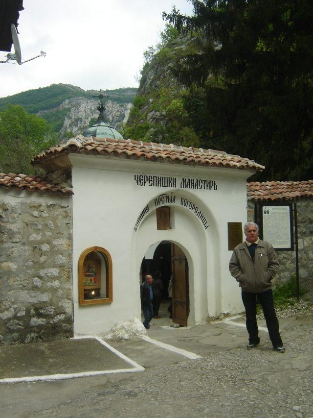 Черепишки манастир - Манастирският вход (Снимка 20 от 29)