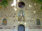 Чипровски манастир - Фасадата на църквата