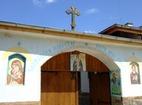 Чипровски манастир - Манастирската порта