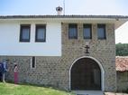 Чирпански манастир  - Манастирският вход