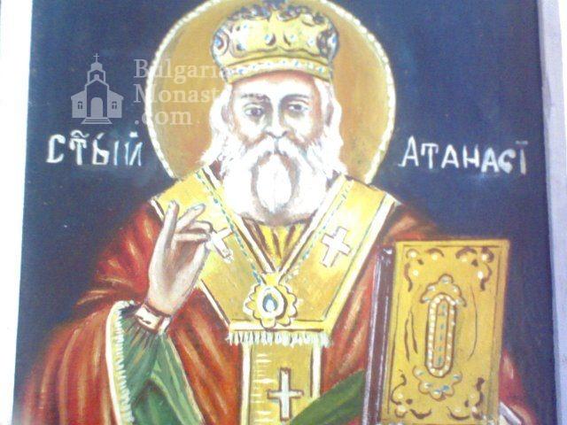 Чирпански манастир  - Икона на Св. Атанасий (Снимка 13 от 30)