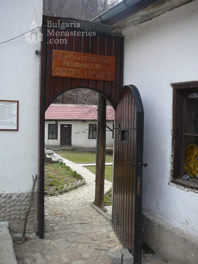 Дивотински манастир - Входът на манастира (Снимка 9 от 16)