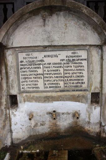 Добридолски манастир (Снимка 7 от 12)