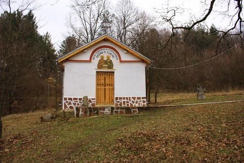 Добридолски манастир (Снимка 8 от 12)