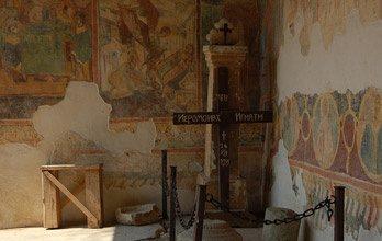 Елешнишки манастир - Стенопис  (Снимка 7 от 15)