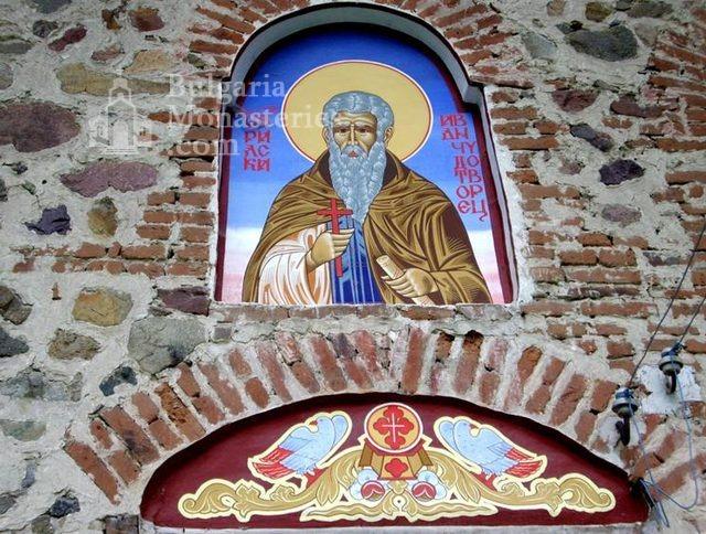 Германски манастир - Фасадата на църквата (Снимка 13 от 46)
