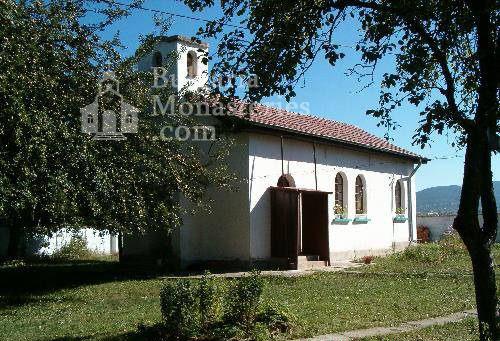 Годечки манастир (Снимка 10 от 12)