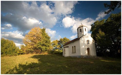 Големобучински манастир (Снимка 1 от 1)