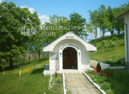 Горнобрезнишки манастир - Църквата ,,Св. пророк Илия