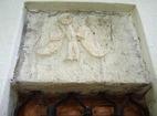 Градешки манастир - Изображения в църквата