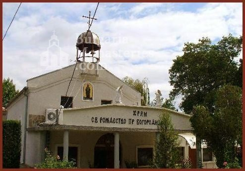 Кабиленски манастир (Снимка 3 от 4)