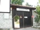 Калугеровски манастир - Манастирската порта
