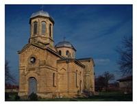 Каменски манастир