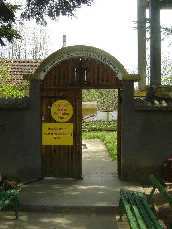 Каранвърбовски манастир (Снимка 5 от 26)