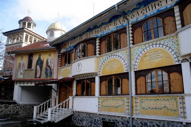 Клисурски манастир (Снимка 32 от 34)