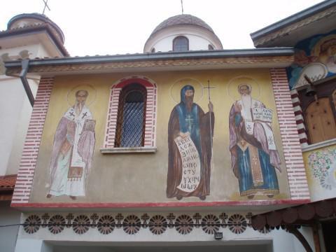 Клисурски манастир (Снимка 5 от 10)