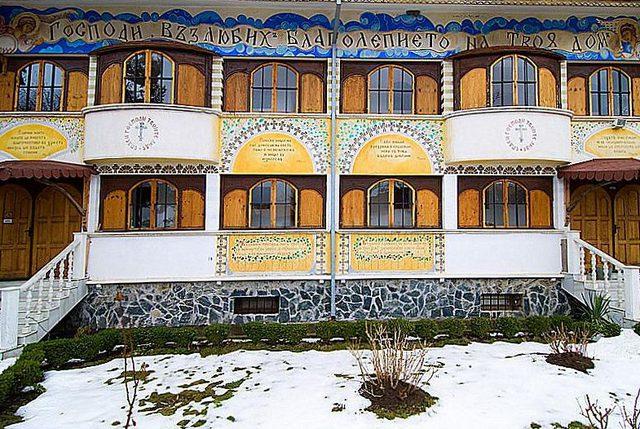 Клисурски манастир (Снимка 10 от 10)