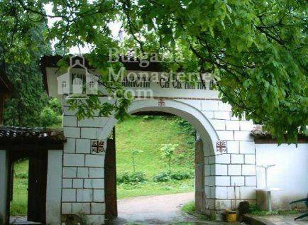 Клисурски манастир - Манастирският вход (Снимка 17 от 34)