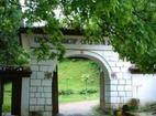 Клисурски манастир - Манастирският вход