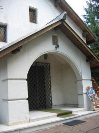 Княжевски манастир (Снимка 2 от 6)