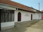 Копривецки манастир - Манастирският двор