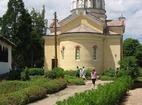 Кремиковски манастир - Новата църква