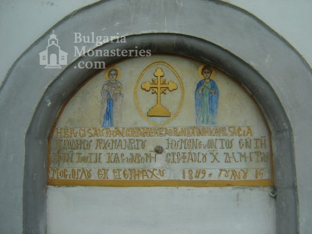 Кукленски манастир (Снимка 16 от 27)