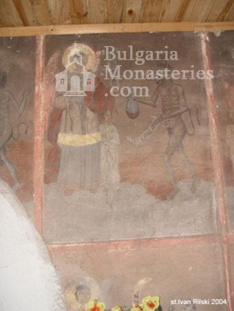 Курилски манастир (Снимка 15 от 21)