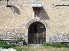 Мулдавски манастир - Манастирският вход