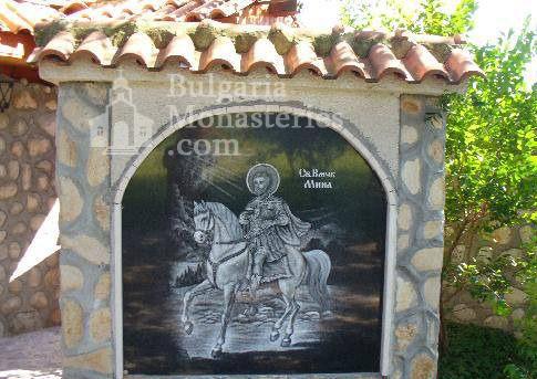 Обрадовски манастир (Снимка 17 от 18)