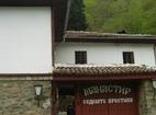 Осеновлашки манастир - Манастирският вход