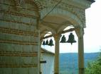 Патриаршески манастир - Звънарницата