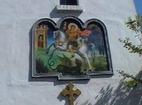 Поморийски манастир - Стенопис на камбанарията