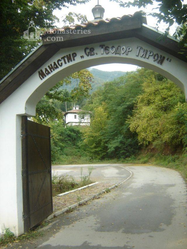 Правешки манастир - Комплексът (Снимка 2 от 21)
